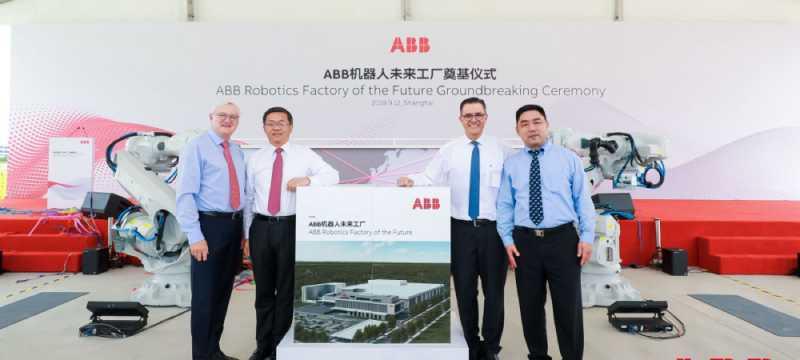 ABB CONSTRUIRÁ LA FÁBRICA DE ROBOTS MÁS AVANZADA EN SHANGHAI