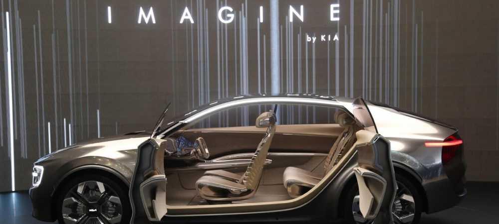 Imagine by Kia llegará en el 2021