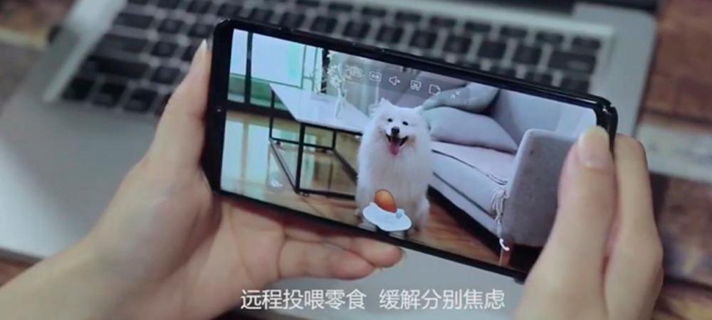 La cámara de Xiaomi que permite alimentar a tus mascotas como en Pokémon Go