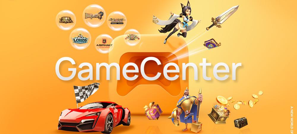 Huawei GameCenter es la nueva plataforma de videojuegos de Huawei