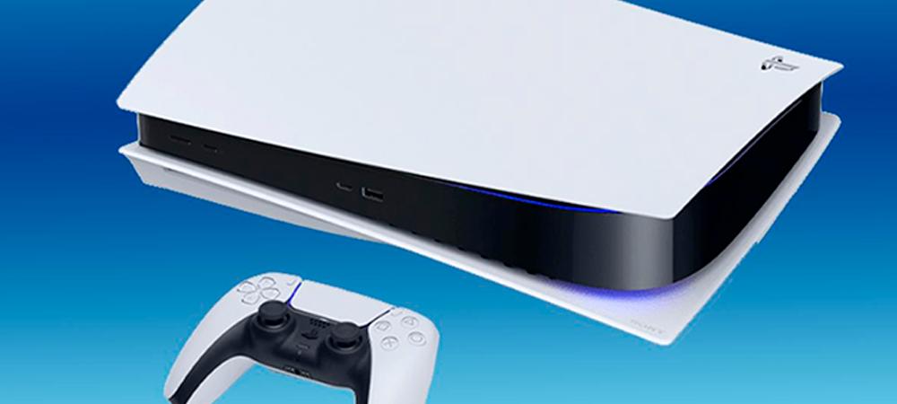 Sony fabricará menos unidades de PS5 de lo esperado: ¿habrá PlayStation 5 para todos?